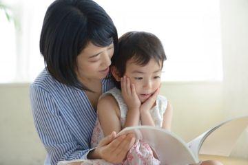 子育て世代のためのマネーセミナー