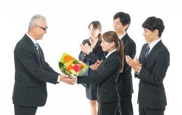 定年退職者向けマネーセミナー